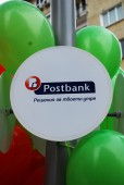 "Пощенска банка и ""Детската Евровизия"""