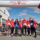 Business Run_Plovdiv Пощенска банка