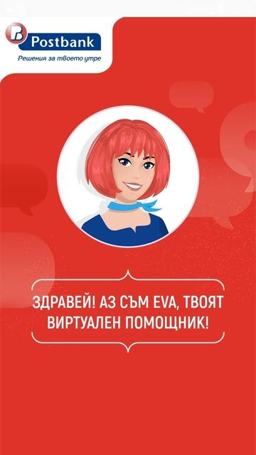 eva-postbank_photos1