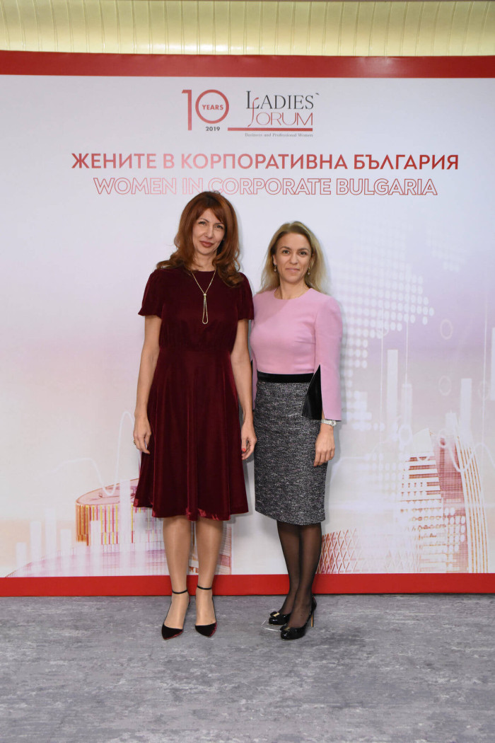 191120_Petia-Dimitrova_Otlichie_Ladies-Forum-1