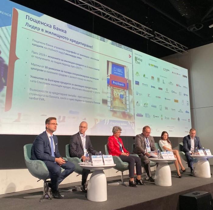 BalRec-Konferencia-Rumen-Radushev-1