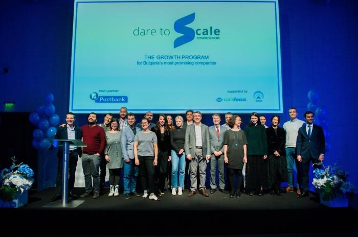 D2S All participants & Jury