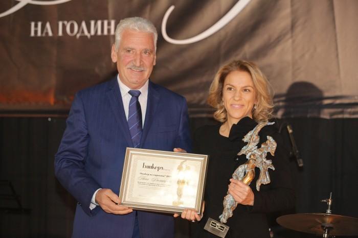 Petia Dimitrova_Banker on the year 1