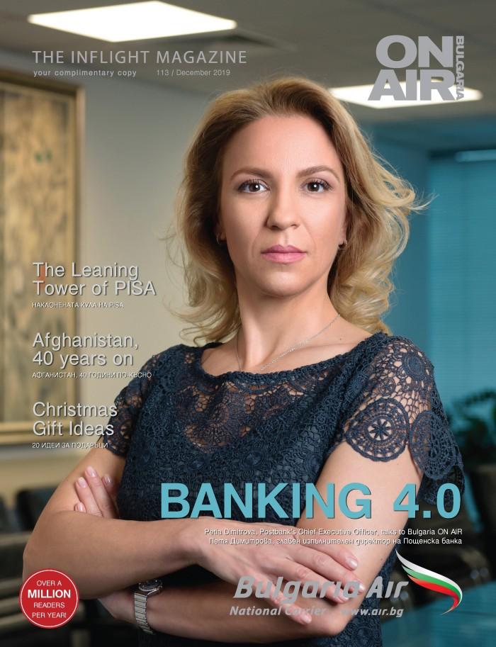 Petia Dimitrova Cover 2