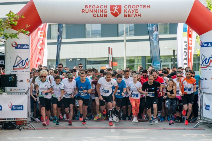 Postbank Business Run 2019
