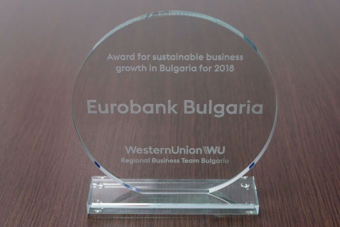 Postbank_Western_Union_Award_2_1