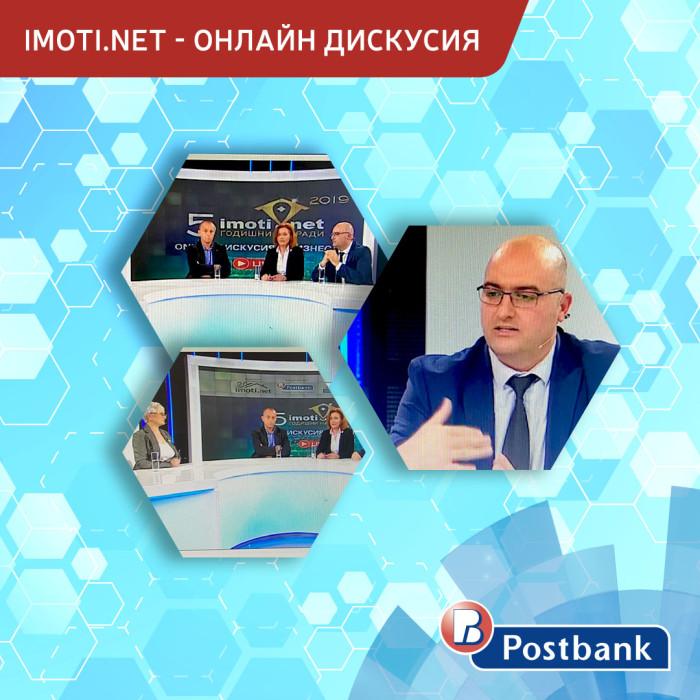 PB_FB post_kolaj_Imoti.net-2