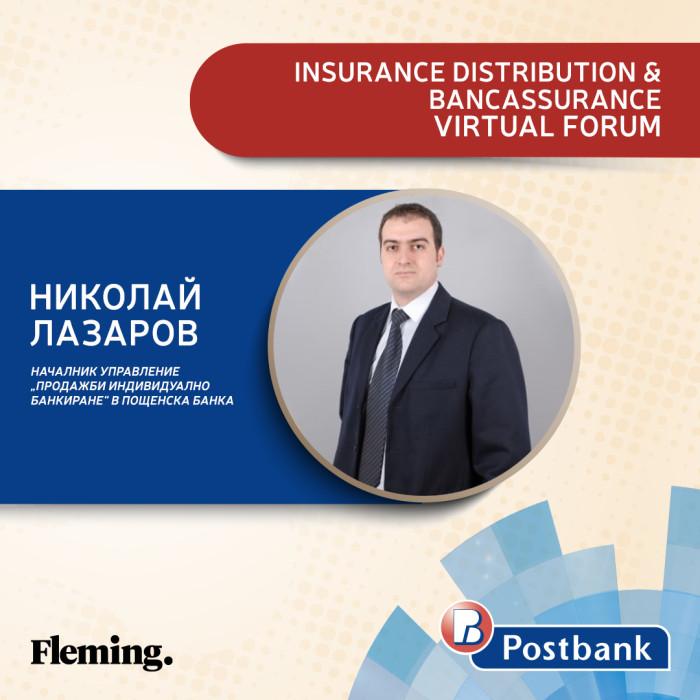 PB_FB post_kolaj_Nikolay