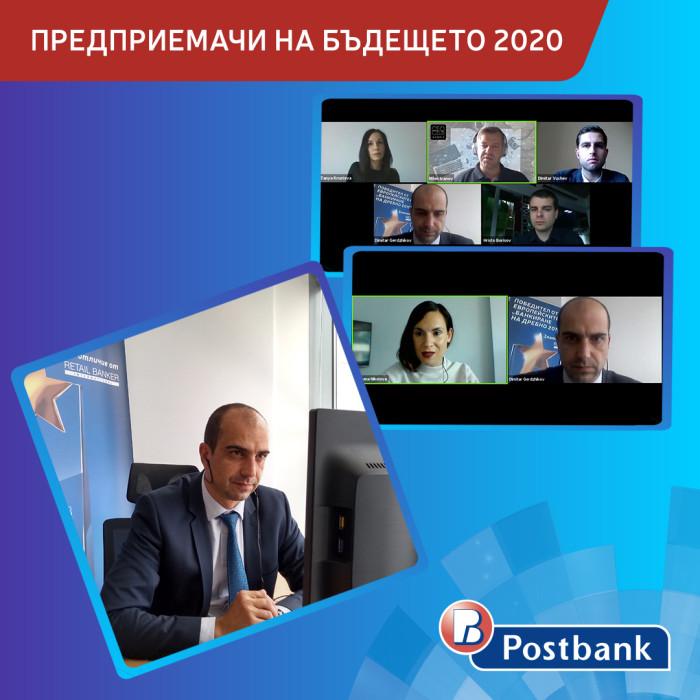 PB_predpriemachi na budeshteto 2020_kolaj2