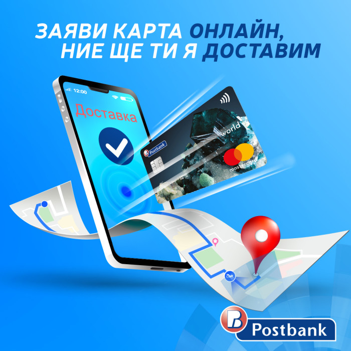 Photo_Postbank_Distance Credit and Debit Cards