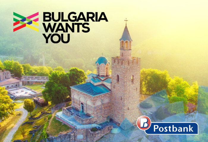 PB_Bulgaria wants you_1200х820