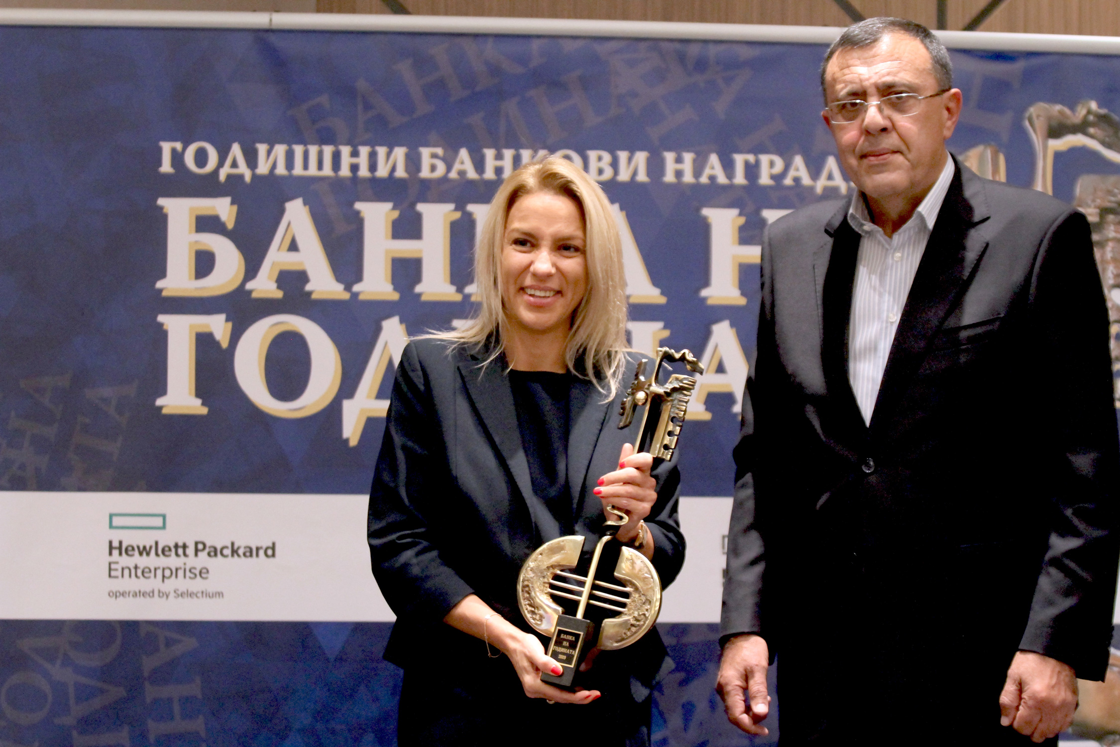 Photo_Postbank_Bank-of-the-year_P.Dimitrova