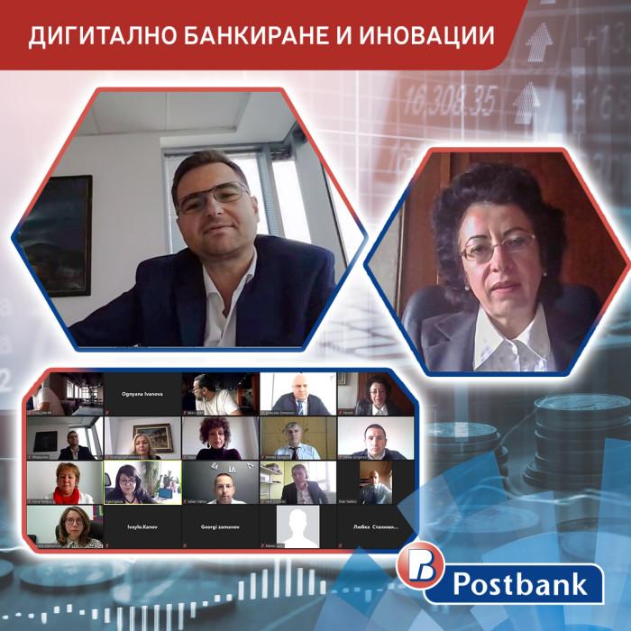 PB_Видеоконференция---в.-Банкеръ_FB-Post