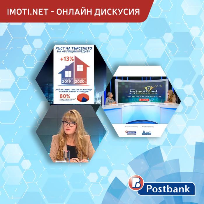 PB_FB-post_kolaj_Imoti.net_02.11.20