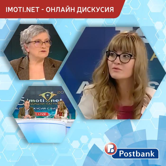 PB_FB-post_kolaj_Imoti.net_07.12