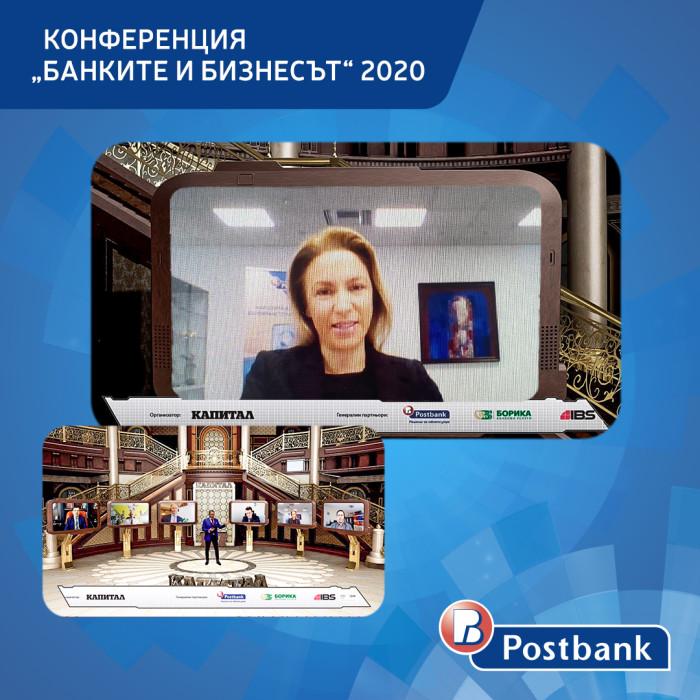 PB_PB_Bank-and-Business-2020-photocollage