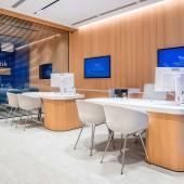 Специализираните центрове Premium Banking 1