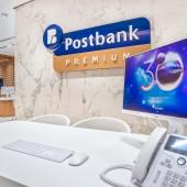 Специализираните центрове Premium Banking 3