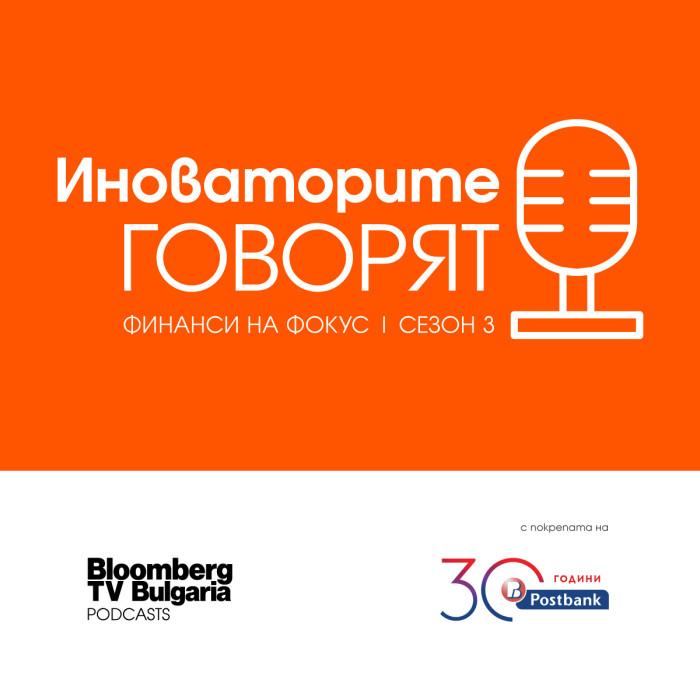BLOOMBERG_PODCAST_Postbank_sezon3-1200x1200