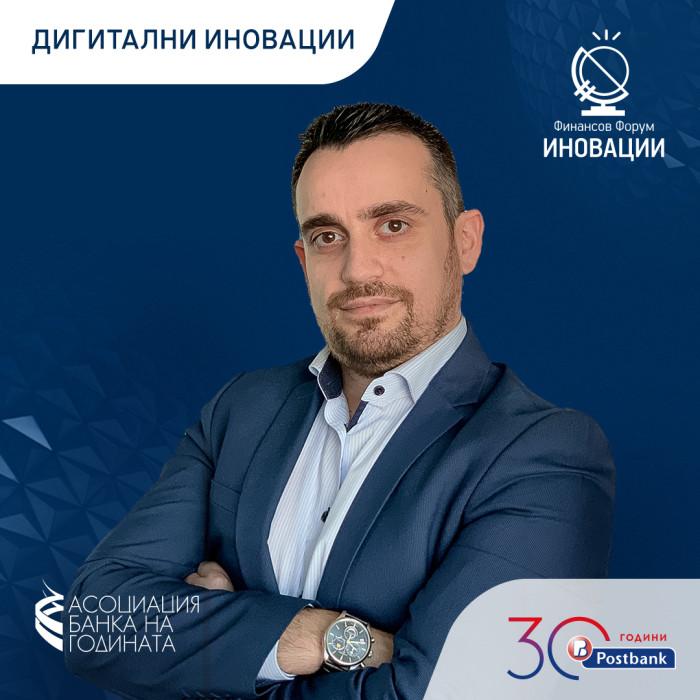 PB_Колажи-събития_9-june_Dikov_Forum-Ino_SM_1080x1080