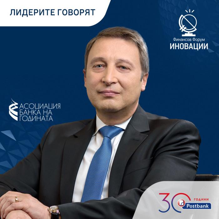 PB_Колажи-събития_9-june_Shumarev_Forum-Ino_SM_1080x1080 2