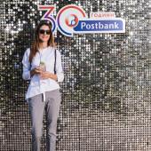 PostBank086