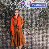 PostBank100