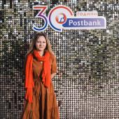 PostBank102
