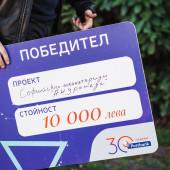 PostBank610